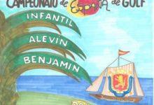 Concurso de Dibujo sobre el Campeonato de España Infantil, Alevín y Benjamín REALE