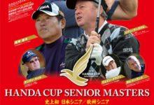El Handa Cup Senior Masters, cancelado por el desastre japonés