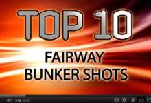 VÍDEO: Los 10 mejores golpes desde el búnker en el PGA Tour, Tiger el nº1