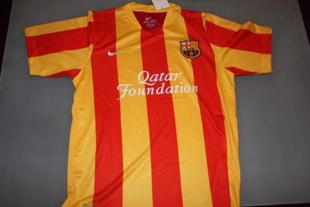 b01406844 La próxima temporada el Barça vestirá con la senyera catalana como segunda  equipación según anunció el Diario Sport. La camiseta que se pondrá a la  venta el ...