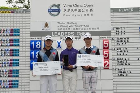 El chino Ye Wo-cheng Marcará un récord: jugará el Open de China con 12 años
