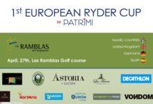 Participa en el I Torneo Ryder Cup Europeo by Patrimi