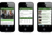 Todo el Golf de Extremadura en el iPhone