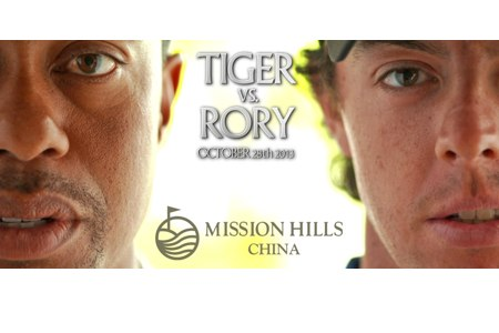 Cartel oficial del desafío Tiger-Rory 2013 en China