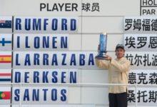 El PGA Tour anuncia un nuevo Circuito en China