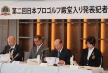 Dimite la PGA japonesa al relacionarse con la mafia