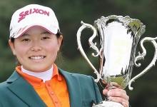 Nuevo record de precocidad: Minami Katsu, 15 años, se adjudica el Vantelin Ladies Open japonés