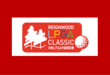 Comienza la aventura asiática en el Circuito LPGA. Recari y Mozo ponen rumbo a Pekín (PREVIA)