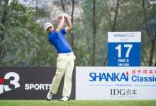 Toño Hortal pierde una oportunidad de oro en el Shankai Classic de amarrar la tarjeta del Tour