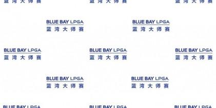 Poker español en el novedoso Blue Bay LPGA chino. Azahara, Recari, Ciganda y Mozo en el tee (PREVIA)