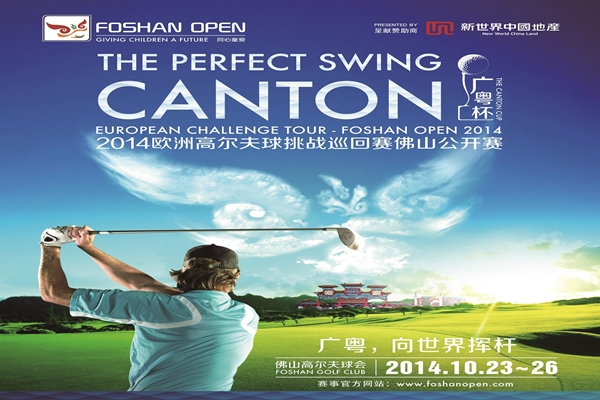 The Foshan Open 600