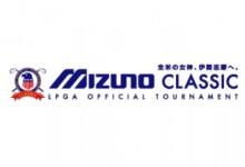 El Circuito LPGA se despide de Asia desde Japón con Belén Mozo y Beatriz Recari (PREVIA)