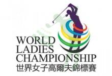 Mireia Prat y Patricia Sanz, pareja española en el Campeonato del Mundo de China (PREVIA)
