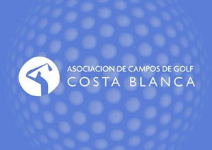 ACGCB Logo 310x220
