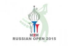 Comienza la carrera por estar en Hazeltine en 2016. El Russian Open da el pistoletazo de salida (PREVIA)
