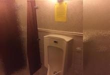La PGA informa a los jugadores en los urinarios de Whistling Straits de cómo actuar ante un bunker