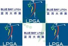 China, siguiente parada del Tour LPGA con Ciganda y Recari. El evento reparte dos millones$ (PREVIA)