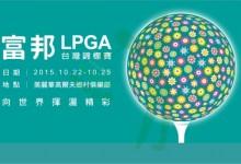 Beatriz Recari se une a Carlota Ciganda y Azahara Muñoz en la mini gira asiática de la LPGA (PREVIA)