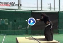 Simplemente alucinante: Samurai parte con una katana una bola de golf a más de 160 Kmh.  (VÍDEO)