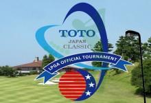 El Japan Classic del Tour LPGA sin españolas. Muñoz y Recari atrapadas en Bali por un volcán (PREVIA)
