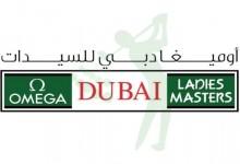 El Circuito Femenino Europeo cierra el año en Dubai. Cuatro españolas en el fin de fiesta (PREVIA)