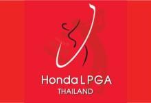 Azahara Muñoz, Carlota Ciganda y Beatriz Recari, a la carga en el Honda LPGA de Tailandia (PREVIA)