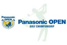 Carlos Pigem estará solo en Japón en el Panasonic Open Golf, nuevo evento del Asian Tour (PREVIA)