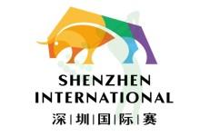 Bubba Watson y Miguel A. Jiménez son las grandes atracciones en el Shenzhen Internat. chino (PREVIA)