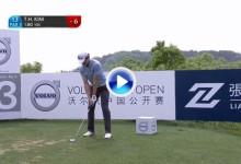 Kim ni se inmutó por el hoyo en uno realizado. Vea los 5 mejores golpes -J2- en el China Open (VÍDEO)