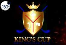 Pigem retorna al Tour tras su victoria en China. Colomo y Ferrer también en la King's Cup (PREVIA)