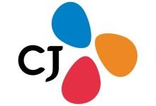 La CJ Cup será el 3er evento de la gira asiática del PGA Tour para el inicio del curso 2017/2018