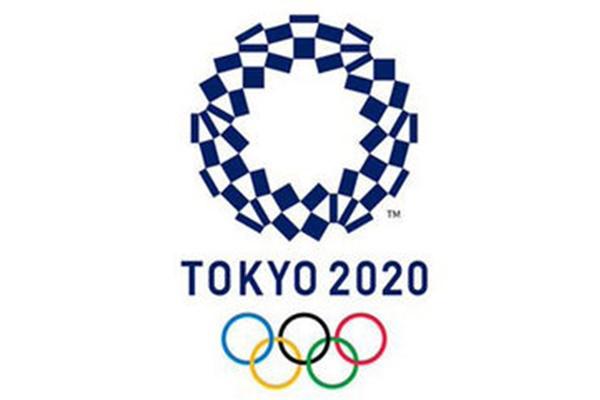Logo Tokio 2020,