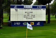 El mal tiempo obliga a suspender la 1ª ronda de la Escuela asiática con Gallegos y Puig en el campo