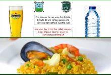 Altea CG te invita a una cerveza o agua y paella en su cafetería Hoyo 19 con cada Green Fee