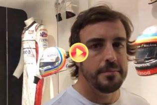 Fernando Alonso anuncia a través de las Redes Sociales en un emotivo VÍDEO que abandona la F1