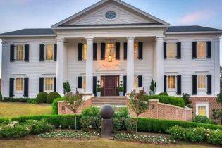 """Esta fastuosa mansión en Augusta podría ser suya por el """"módico"""" precio de 15 Mill.$ (Ver GALERÍA)"""