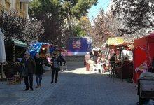 Una Diputación engalanada celebra la Navidad con propuestas para toda la familia hasta el 6 de enero