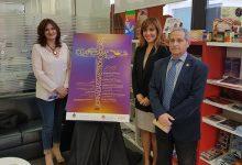 Orihuela celebra la 2ª edición de las Jornadas Gastronómicas de Cuaresma (8 marzo al 12 abril)