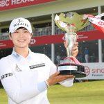 19 03 03 Sung Hyun Park campeona en el HSBC Womens World Championship de la LPGA