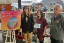 Orihuela estará presente en la Feria MedSea de Alicante, que tendrá lugar del 28 al 31 de marzo