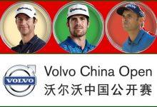 Campillo, Elvira y Arnaus, a la conquista del Volvo China Open tras el triunfo español en Marruecos