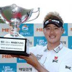 19 05 05 Taehee Lee campeon en el GS Caltex Maekyung Open del Asian Tour