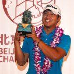 19 05 12 Richard Jung campeon en el Beijing Championship del PGA Tour China
