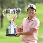 19 05 12 Yosuke Asaji campeon en la Asian-Pacific Diamond Cup del Asian Tour