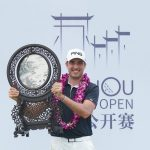 19 06 16 Cyril Bouniol campeon en el Suzhou Open del PGA Tour China
