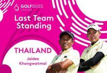 España se va con el bronce y un buen sabor de boca del GolfSixes en el triunfo de la pareja tailandesa