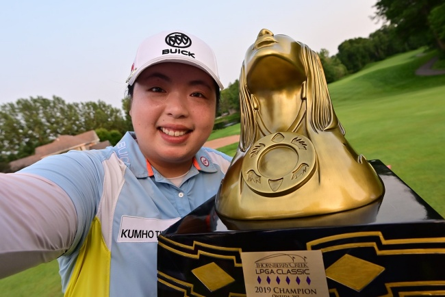 La deportista de 29 años ha colocado la décima victoria de su carrera en la LPGA. Foto: @LPGA