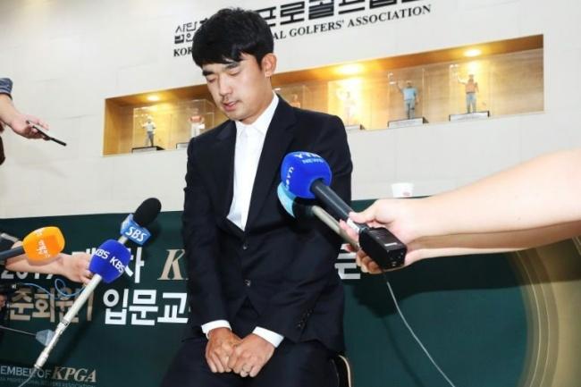 El surcoreano mostró sus disculpas en los momentos posteriores al torneo. Foto: @RyanLavnerGC