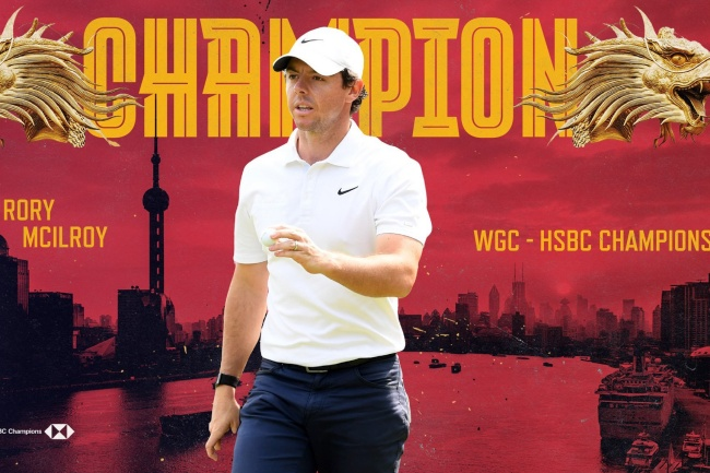 Rory McIlroy, Asian Tour, PGA Tour, European Tour, Sheshan International, WGC-HSBC,