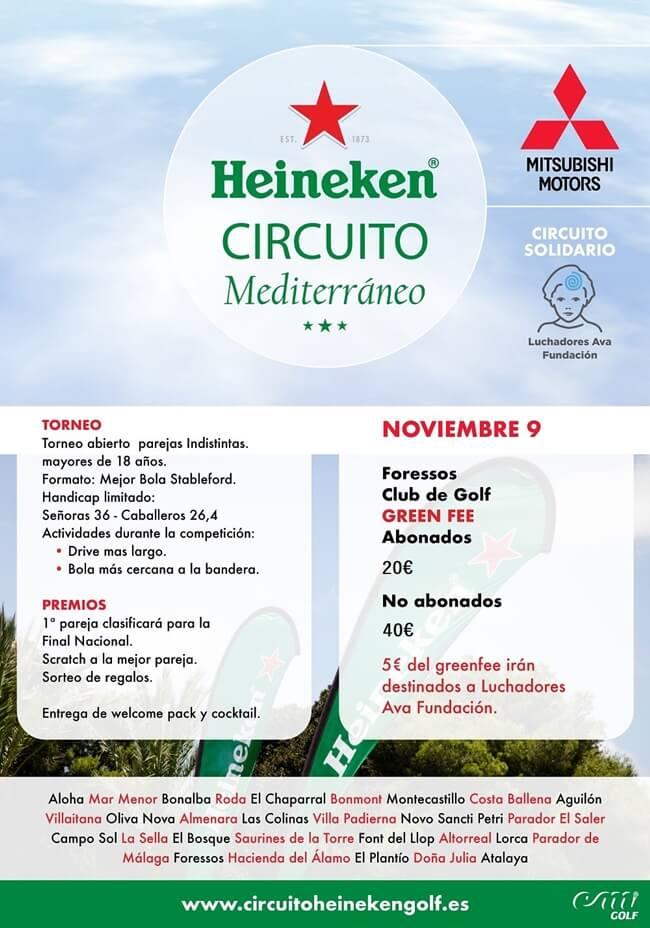 Cartel Torneo Heineken 2019